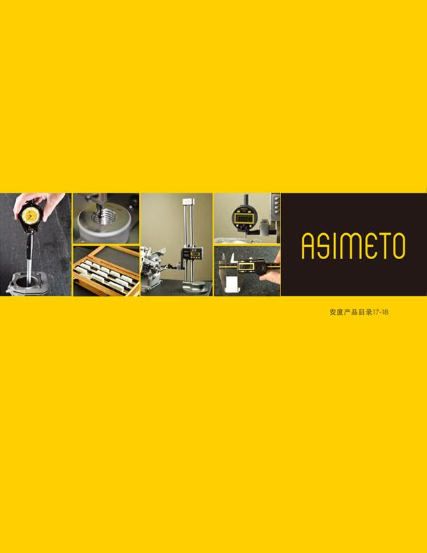 proimages/download/asimeto_catalog-Cover_17-18-(CHN).jpg